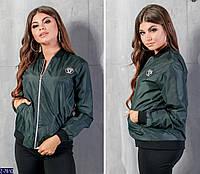 Бомбер в категории женская верхняя одежда d2539be57a8cd