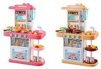 Дитяча кухня 889-153-154, плита, посуд, продукти, ллється вода, 38 предметів, звук, світло, фото 1