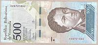 Банкнота Венесуэлы 500 боливар 2017 г. UNC
