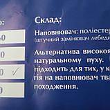 Подушка антиаллергенная 50 х 70 искусственный лебединый пух, фото 6