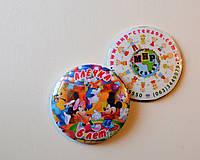 Магниты Сувениры для детского праздника