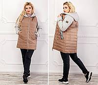 Куртка на весну женская больших размеров