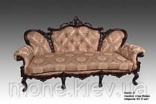 """Диван трехместный """"Белла"""" в стиле барокко  в ткани, фото 2"""