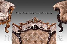 """Диван трехместный """"Белла"""" в стиле барокко  в ткани, фото 3"""