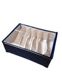 Органайзер ящик коробка для вещей MHZ R17465 Blue