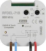 Диммирующий элемент RFDEL-71B для LED и энергосберегающих ламп