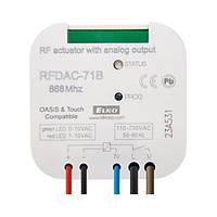 Элемент управления аналоговым выходом 0(1) - 10 V RFDAC-71B