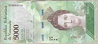 Банкнота Венесуэлы 5000 боливар 2017 г. UNC
