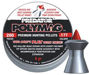 Пули пневматические JSB Diabolo Polymag 0,52 гр (200 шт)