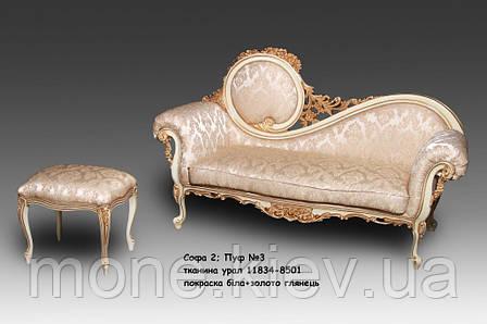 Софа - кушетка в стиле барокко в ткани, фото 2