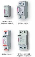 Ограничитель перенапряжения ETITEC B 275/30 EV 1p RC