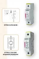 Ограничитель перенапряжения ETITEC C 440/20 EV 3p+N RC