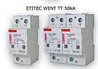 Ограничитель перенапряжения ETITEC-WENT TNC 12,5KA 1F, 2p