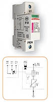 Сменный модуль ETITEC C 275/20 EV