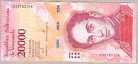 Банкнота Венесуэлы 20000 боливар 2017 г. UNC