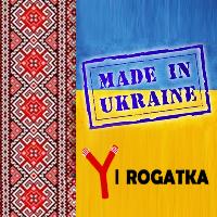 Обувь украинских производителей