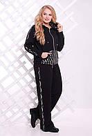 Спортивний костюм з якісного трикотажу подвійного плетіння, з паєтками, великого розміру 50-54, фото 1