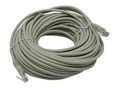 Патч корд RJ45 LAN кабель 20m HLV 13525-10