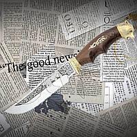 """Нож туристический эксклюзивный Спутник """"Медведь"""" М с гравировкой на лезвии"""