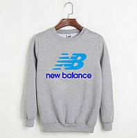Мужской спортивный серый свитшот, кофта, лонгслив, реглан New Balance, NB, Реплика