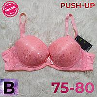 Пуш-ап бюстгальтер кружевной женский лифчик чашка (В) 75~80 на 2 крючка цвет розовый 8267