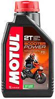 Motul Scooter Power 2T (1л) Синтетика масло для 2-х тактных двигателей мотоцикла