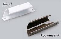 Балконная ручка (ручка курильщика) Украина