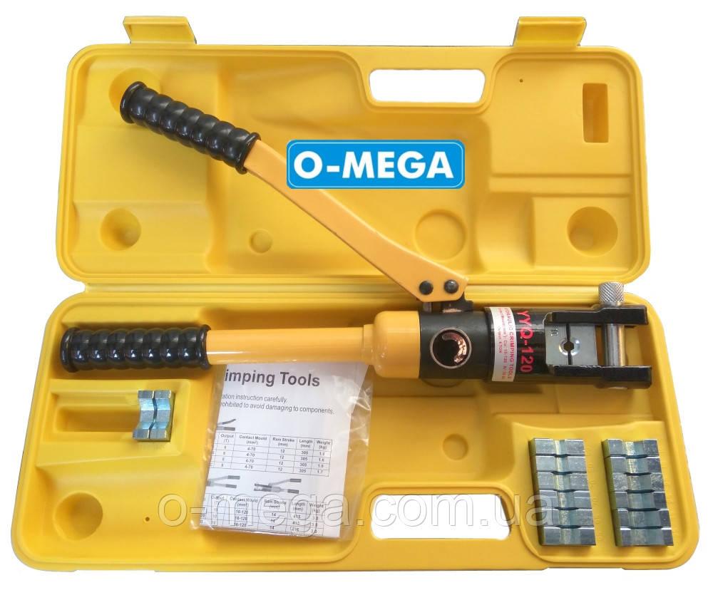 Гидравлический ручной опрессовочный инструмент для силовых наконечников YQK-120
