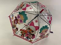 Зонт Лол