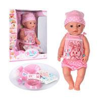 Пупс Baby Born BL0 серии в летней одежде 10 видов (42 см, 8 функций)
