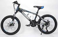 "Горный Подростковый велосипед ""S200 HAMMER"" Колёса 20''х2,25, Рама 12''"