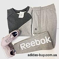 Костюм женский джемпер и штаны Reebok оригинальный CD5973 цвет: серый