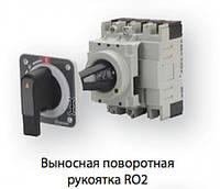 Выносная рукоятка управления (RO2) 400/630Р (черн./замок)