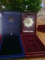 Коробочки под ордена, медали