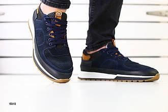 Мужские кроссовки темно - синие с коричневыми и черными вставками