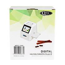 Слайд сканер фотоплівки слайдів негативів QPIX DIGITAL FS610, фото 3