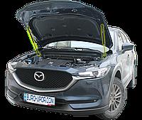 Газовый упор капота (амортизатор капота) для Mazda CX-5 2gen. / Мазда СХ-5 2 поколение (2017+)