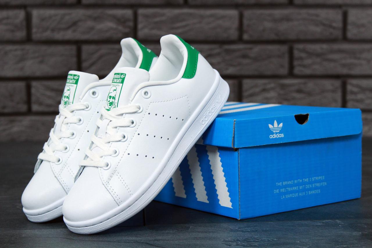 Мужские кроссовки в стиле Adidas Stan Smith (41, 42, 43, 44, 45 размеры)