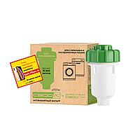 Антинакипный фильтр СВОД-АС для стиральных и посудомоечных машин +ТВН (в подарок) sf100w