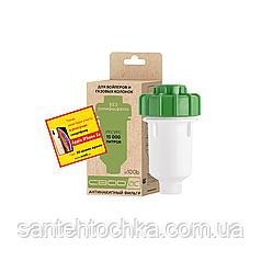 Антинакипный фильтр СВОД-АС  для бойлеров и газовых колонок sf100b