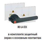 Рукоятка для монтажа на корпус LA5 CO