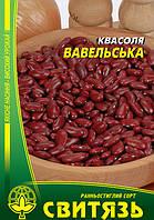 "Насіння квас.кущ.на сухе зерно ""Вавельська"", 20г"