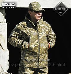 Куртка SoftShell пиксель ЗСУ тактическая мембранная украинской армии ММ-14
