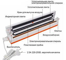 Вакуумный упаковщик вакууматор Freshpack Pro QH-01, фото 2