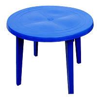 Стол круглый пластиковый D90 см синий