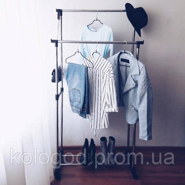 Вешалка для Одежды Shop Double Pole Small