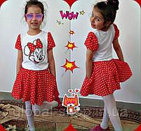 Костюм для девочки футболочка и юбка Микки Маус, 2 цвета синий и красный,рост 110-116-122-128-134см ,код 0600, фото 4