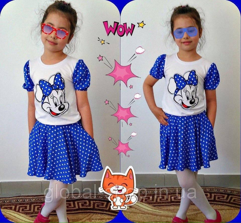 Костюм для девочки футболочка и юбка Микки Маус, 2 цвета синий и красный,рост 110-116-122-128-134см ,код 0600