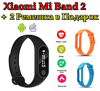 Фитнес браслет Xiaomi Mi Band 2 Фитнес-браслет Mi Band 2 Умные смарт часы UWatch M2 (Реплика)