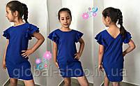 Платье для девочки, ткань софт, рост 122;128;134;140  ,3 цвета,  код 0700, фото 4